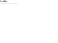 名古屋ガイドウェイバス(ゆとりーとライン)
